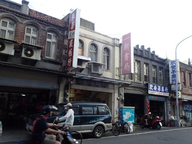 P6019958.JPG - 二林老街  再發見