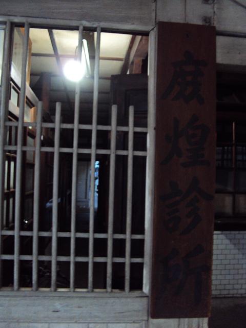 DSC07923.JPG - 向晚  林圮埔老街