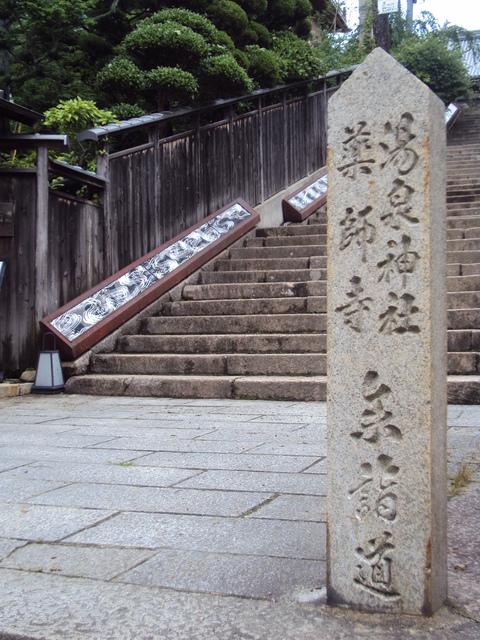 神社 六甲山 廣田神社