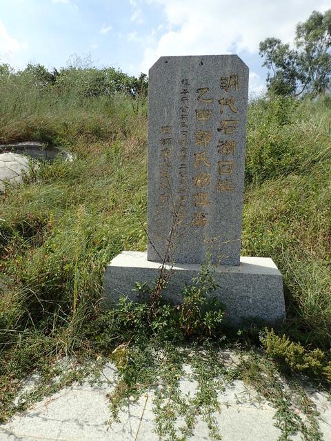 P9251621.JPG - 石湖  回族  乙甲郭氏祖墓