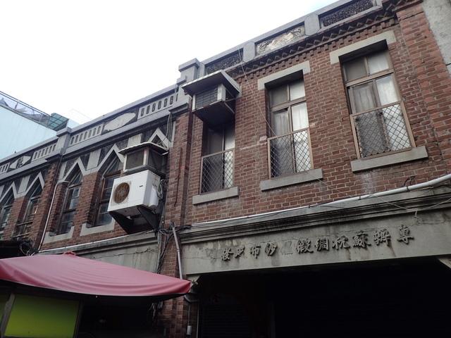 P6019964.JPG - 二林老街  再發見