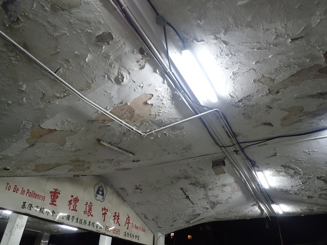 P9258622.JPG - 舊  基隆火車站  拆除期間