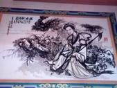 楊梅  頭重溪  三元宮:DSC_6664.JPG