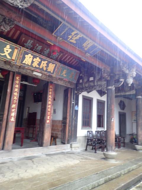P3099696.JPG - 新埔  劉氏家廟
