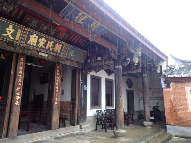 P3099698.JPG - 新埔  劉氏家廟