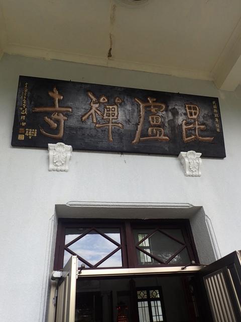 P7284377.JPG - 台中  后里  毘盧禪寺