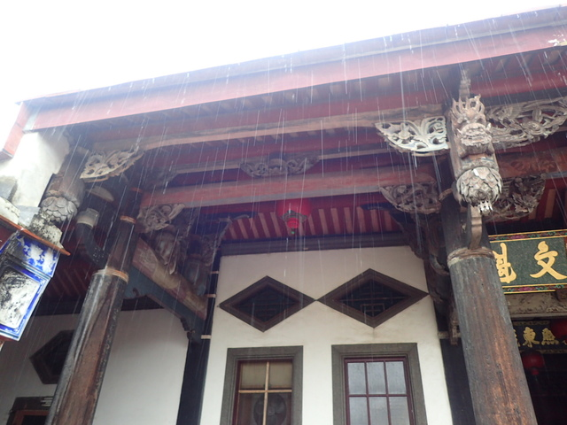 P3099700.JPG - 新埔  劉氏家廟