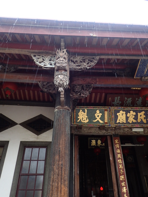 P3099702.JPG - 新埔  劉氏家廟