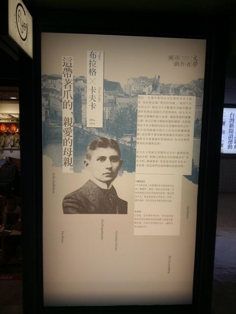 DSC_2534.JPG - 中山地下書街  誠品  掠影