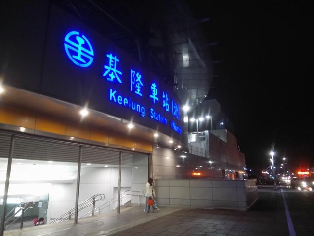 DSC_7337.JPG - 基隆  新火車站 夜景色