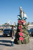 20141124東北角暨宜海岸國家風景區:沒看到鯖魚啊