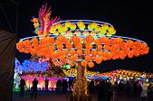 2015烏日高鐵台灣燈會:大紅燈籠高高掛