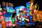 2015烏日高鐵台灣燈會:眼睛很...