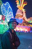 2015烏日高鐵台灣燈會:DSC_7027.jpg