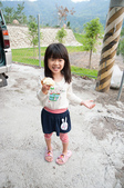 20140413惠蓀林場外看螢火蟲:吃麵包