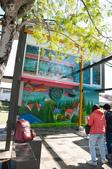 20141120宜蘭行:彩繪牆