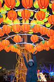 2015烏日高鐵台灣燈會:DSC_7030.jpg