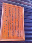 20140720南投中寮清水國小、龍鳳瀑布:人們要謹記傷痛帶來的傷害珍惜現在