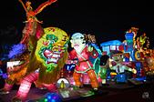 2015烏日高鐵台灣燈會:DSC_7036.jpg