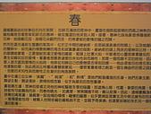 桃園休閒戶外照 , 大台北:PICT0026.JPG
