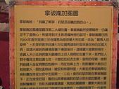 桃園休閒戶外照 , 大台北:PICT0029.JPG