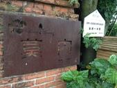 桃園休閒戶外照 , 大台北:577.JPG
