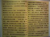 桃園休閒戶外照 , 大台北:PICT0032.JPG