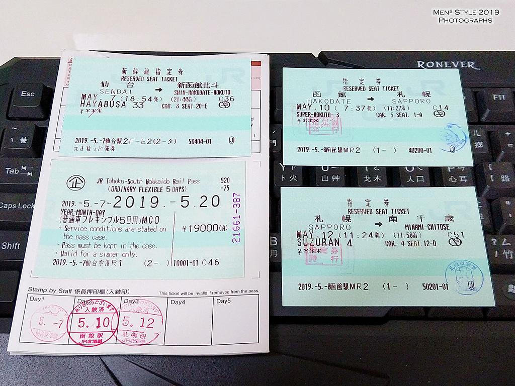 [分享] 人生第一次的日本鐵道之旅