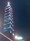 日誌用:Taipei 101