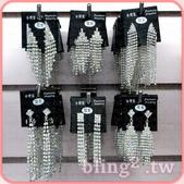 晶鑽飾品—夾式晶鑽流蘇耳環(台灣製):晶鑽飾品—夾式晶鑽流蘇耳環