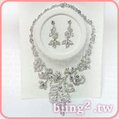 晶鑽飾品—造型套鍊(2010-):1283513188.jpg