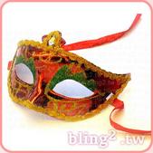晶鑽飾品—造型好搭檔:嘉年華眼罩