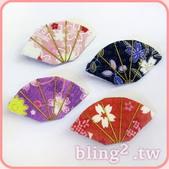 晶鑽飾品—日本舞飾品:晶鑽飾品—日本扇子髮夾