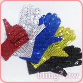 晶鑽飾品—造型好搭檔:亮片手套