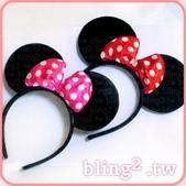 晶鑽飾品—特殊造型髮箍:晶鑽飾品Bling2shop—米妮髮箍