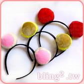 晶鑽飾品—特殊造型髮箍:晶鑽飾品Bling2shop—球球耳髮箍