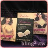 晶鑽飾品—隱形胸罩NuBra:晶鑽飾品—拉繩NuBra(翅膀、胸罩)
