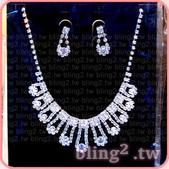 晶鑽飾品—造型套鍊(2010-):1283520122.jpg