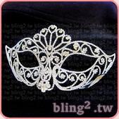 晶鑽飾品—造型好搭檔:合金晶鑽眼罩