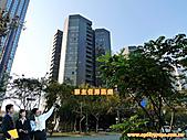 台北市房屋 豪宅 買屋 賣屋 租屋:鑽石大樓.jpg