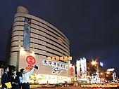 台北市房屋 豪宅 買屋 賣屋 租屋:SOGO.jpg