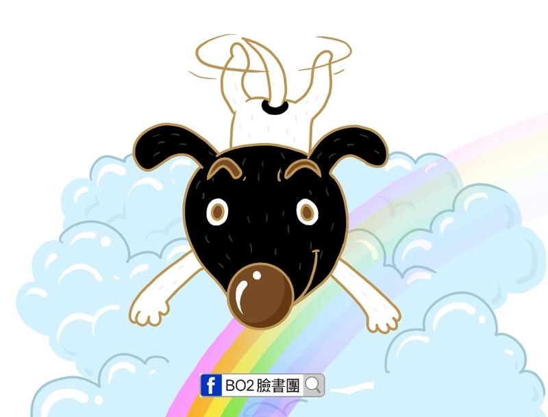 行動相簿:貓狗2.jpg