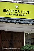 EMPEROR LOVE下午茶:IMG_6952.JPG
