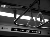 2014永康街居酒屋:ww 039.JPG