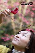 九族櫻花祭:IMG_3467.JPG