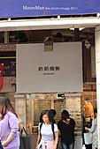 EMPEROR LOVE下午茶:IMG_6958.JPG