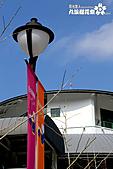 九族櫻花祭:IMG_3070-2.jpg