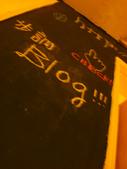 步調咖啡:DSC05608.JPG