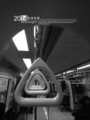 2014永康街居酒屋:ww 023.JPG