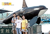 2010花蓮放暑假:照片 137.jpg